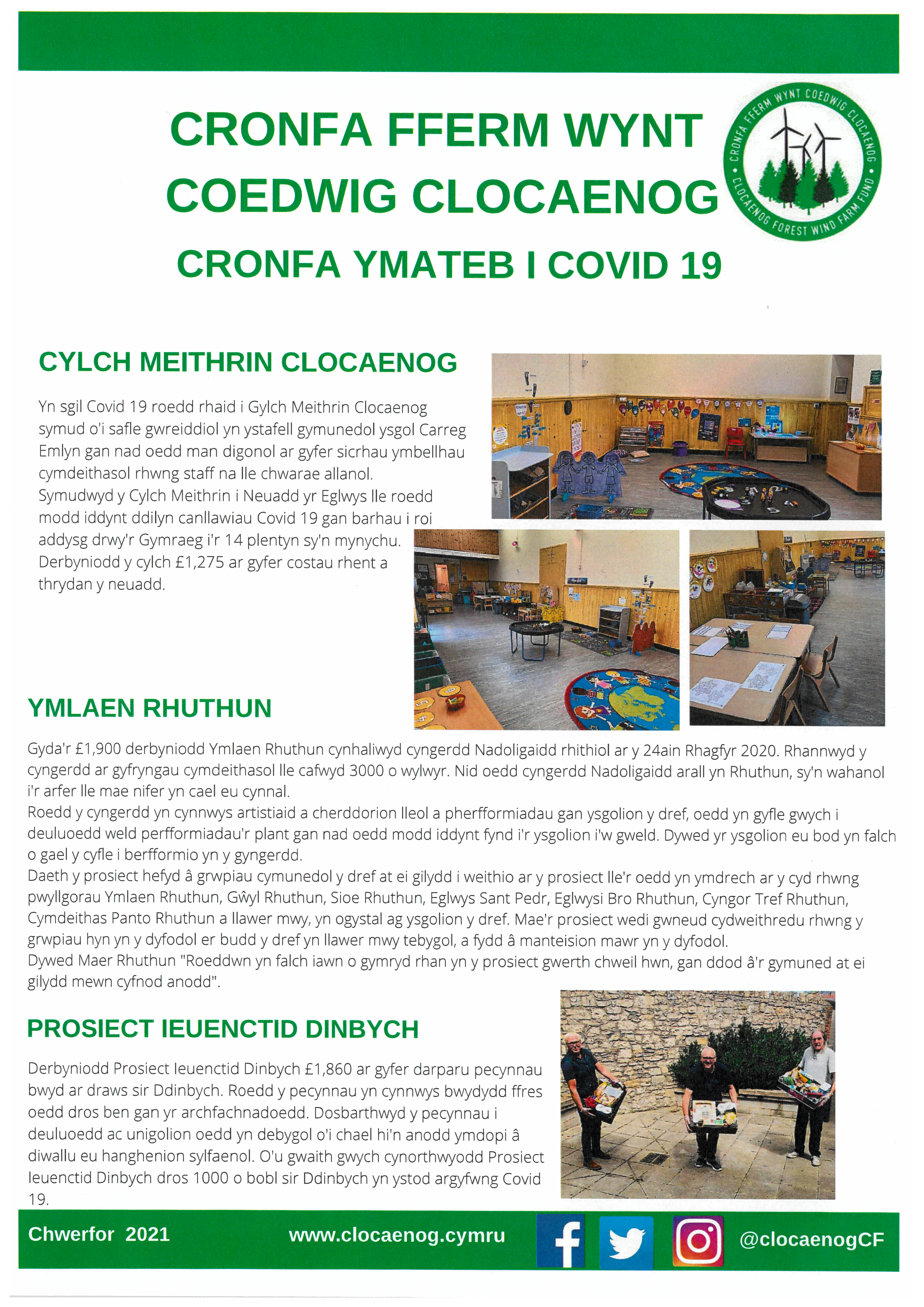 Clocaenog Newsletter w